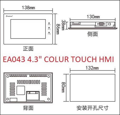صفحه نمایش سمکن EA-043
