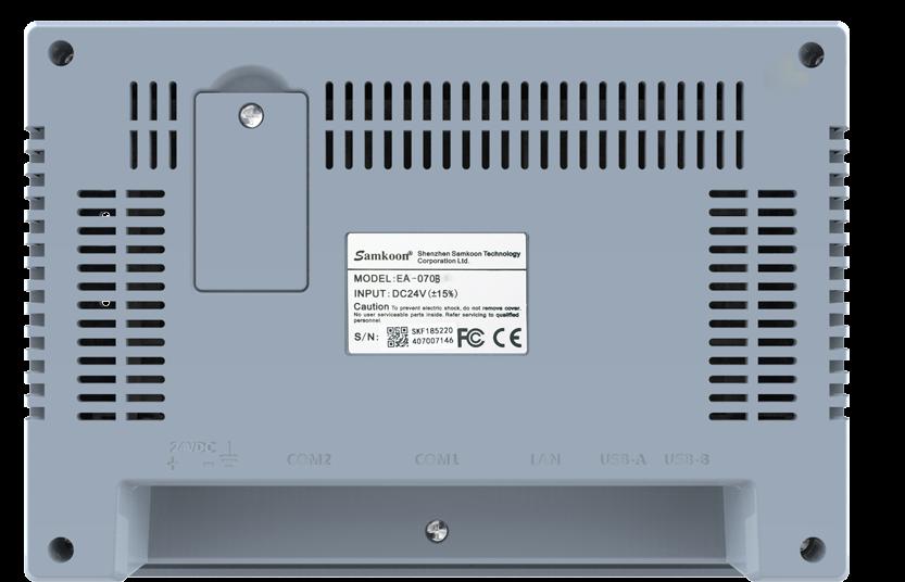 صفحه نمایش  سمکن EA-070B